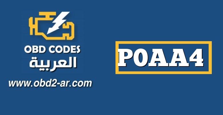 P0AA4 – دائرة تماس سالب البطارية الهجين عالقة مغلقة