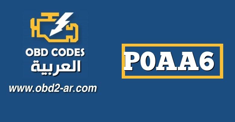 P0AA6 – خطأ عزل نظام الجهد الهجين للبطارية