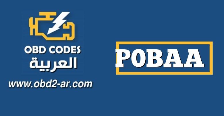 P0BAA – نطاق / أداء دائرة البطارية الهجينة بمعنى جهد البطارية
