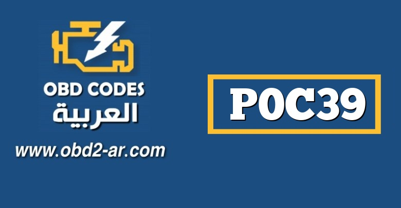 P0C39 – مستشعر درجة الحرارة لمحول DC / DC