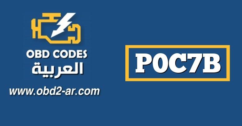 P0C7B – مولد العاكس للجهد العالي جدًا